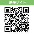 携帯用協賛店舗検索システムへ(リンク画像)